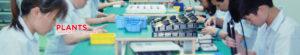 Household detector factory|Household detector wholesale